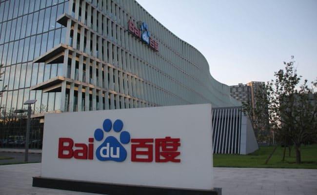 Baidu will launch baifa : Online Wealth platform