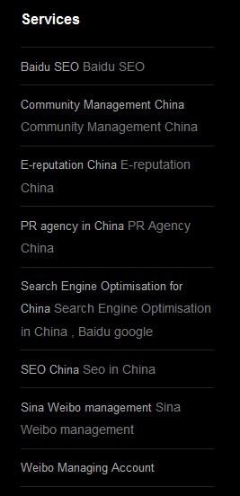 services china agency web