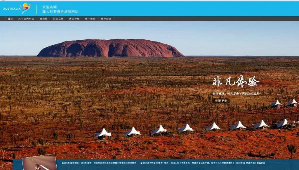 visite australia