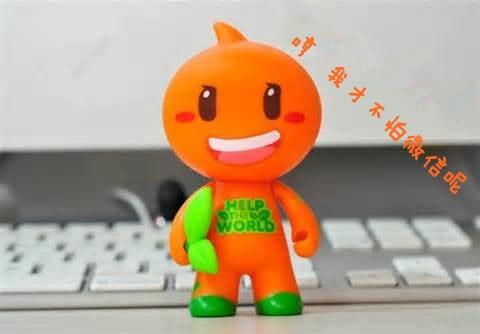 Weitao, the new platform of Taobao