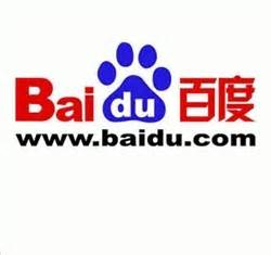 Baidu optimization