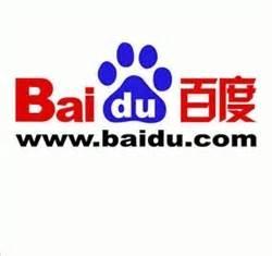 Baidu as Chinese google version step in Stock markets –  NASDAQ