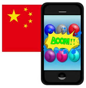 Chinese mobile games