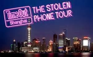 Time out Shanghai: the stolen phone tour ad