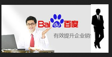 9 things to understand before starting a SEO/SEM campaign on Baidu