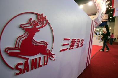 "The Return of ""San Lu"""