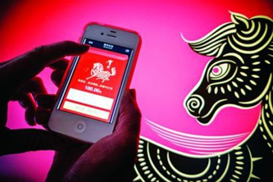 WeChat and its virtual red envelopes system attracted Chinese Internet users!