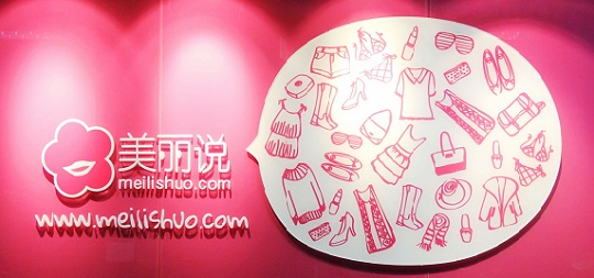 Meilishuo, a shopping guide for the Chinese women