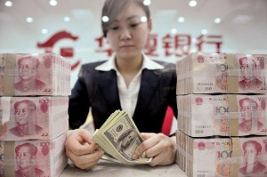 0419-OYUAN-china-currency_full_600