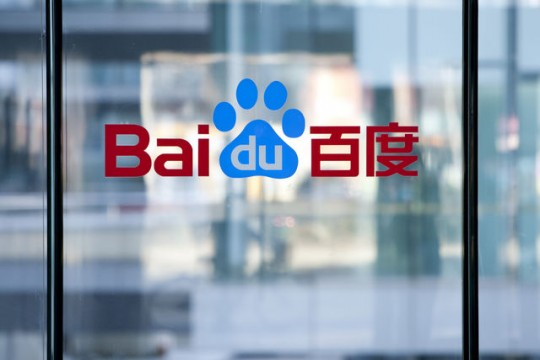 Baidu The SEO (Search Engine Optimisation) Guide