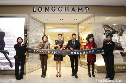 Longchamp is really a famous brand in China ?