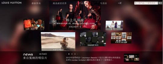 China's online luxury market