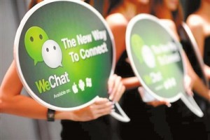 Few things to know about WeChat Marketing