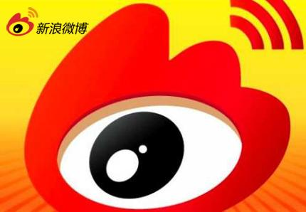 The strict censure of Chinese's social network Weibo