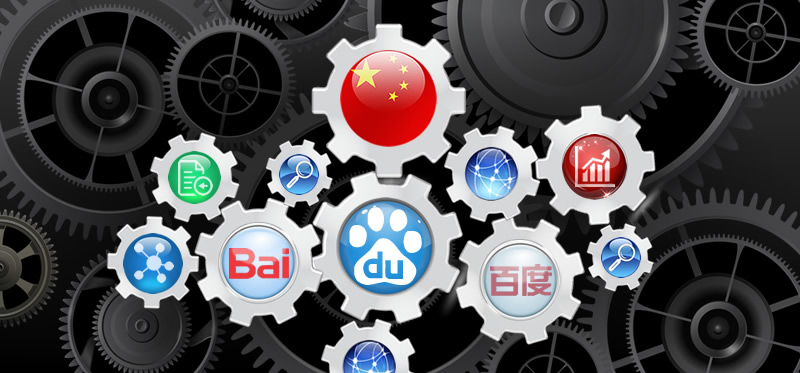 Baidu Pay Per click : Top 5 strategies to success
