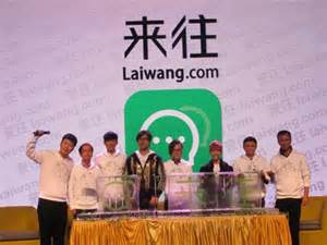 The new application of Alibaba, Laiwang, is reaching phenomenal number in less than a month