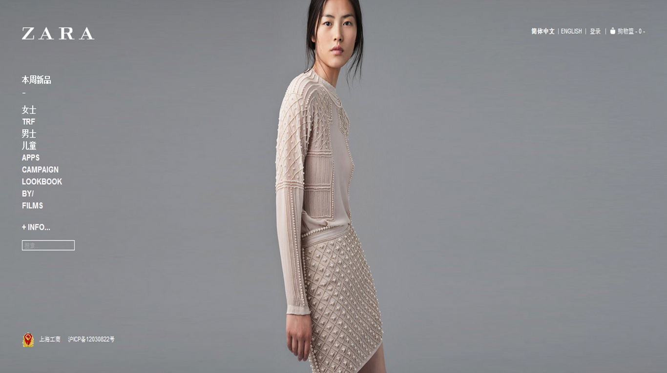 Zara decides to develop a more refined strategy in China