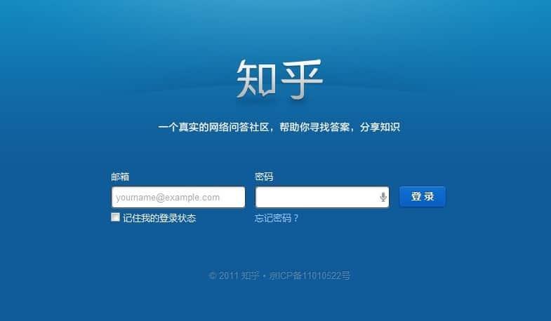 Zhihucom | All Basketball Scores Info