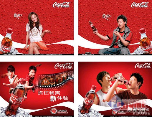 Coca Cola, a fun and effective communication