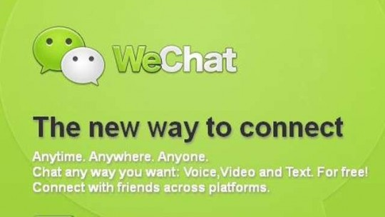 How luxury brands should use WeChat.