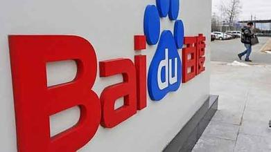 Baidu in 2016 : How Good Will It Be?