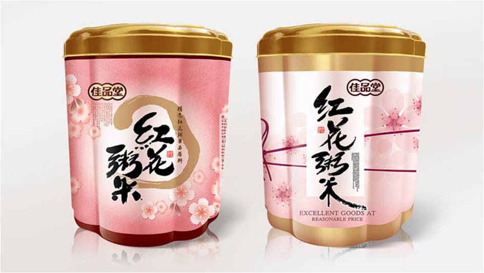 5 Chinese brands design