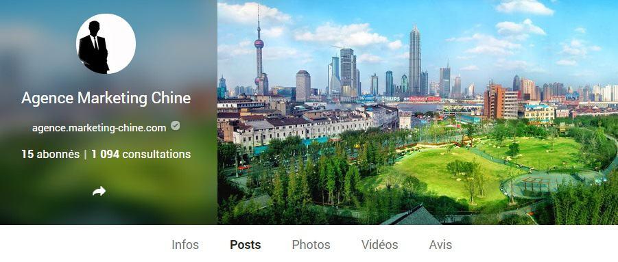 google-plus-marketing-Chine