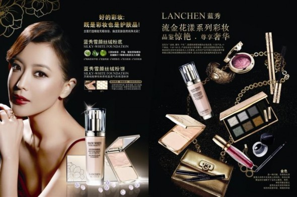 How to have a good brand image for your cosmetics in China?
