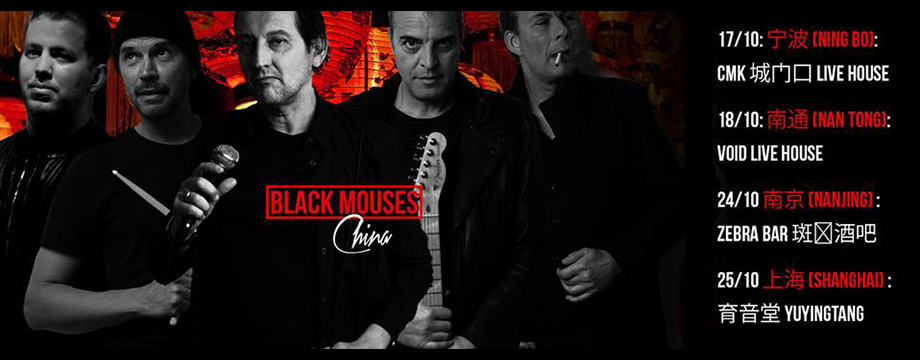 """Pop Rock band the """"Black Mouses"""" comes to China!"""