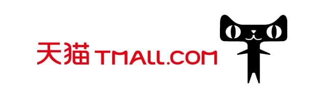 Tmall Global International vs Tmall mainland China