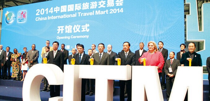 Information you should know in China International Travel Mart 2014