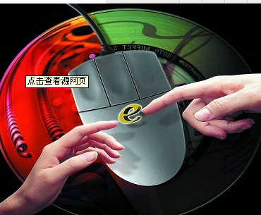 Chinese future online business- E-commerce or social- E-commerce?