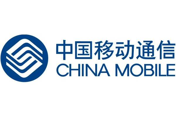 12.03.05-ChinaMobile