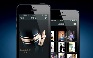 Top 10 advertising campaigns on Wechat