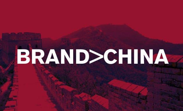 Branding-China