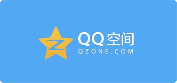 Qzone_logo_blue