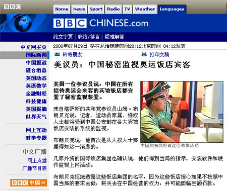 bbc-chinese-photo-1