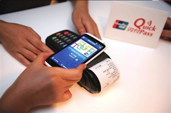 Chinese Mobile Banking payment is booming