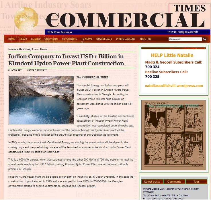 the_Commercial_Times21042011