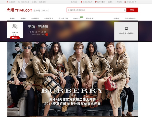burberry official outlet 3m1t  burberry official outlet