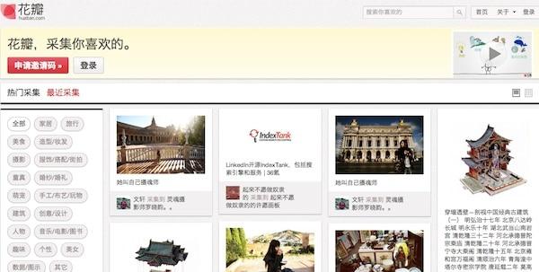 Screen-Shot-2011-12-22-at-3.54.29-PM