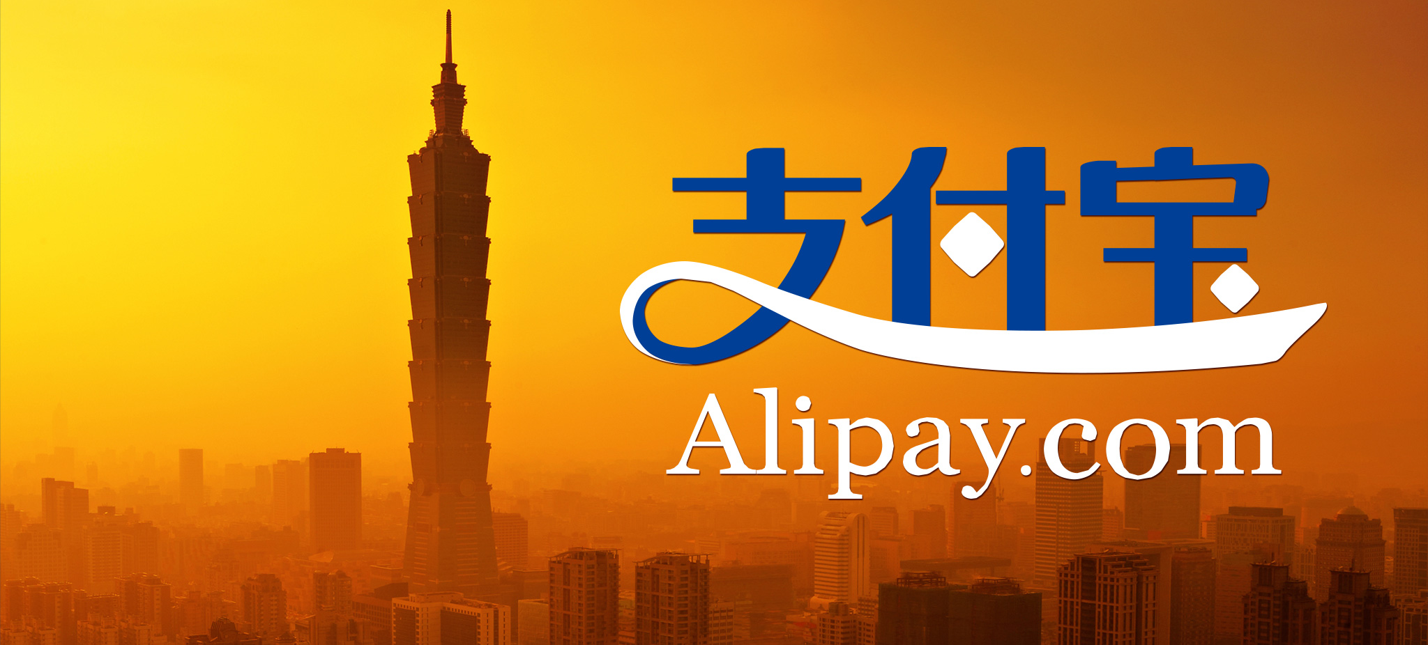 Do Alipay and Tenpay make life easier for e-tail in China?