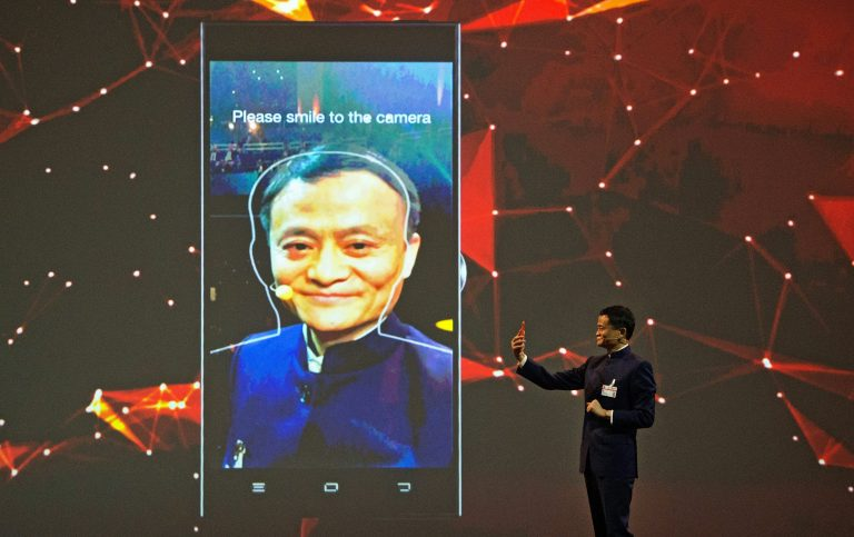 Alibaba's latest feature : facial recognition