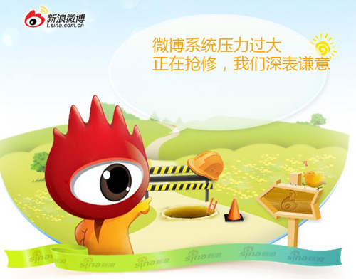 Weibo has 198 million active users in 2015!