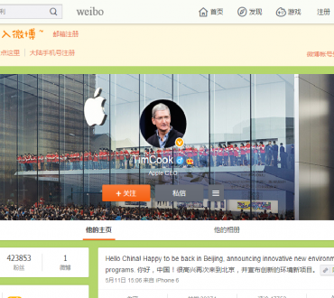 The CEO of Apple buzz on Weibo!