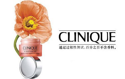 Clinique wins it all in China