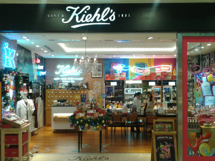 Kiehl's store
