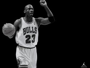 Chinese company stole Michael Jordan's name