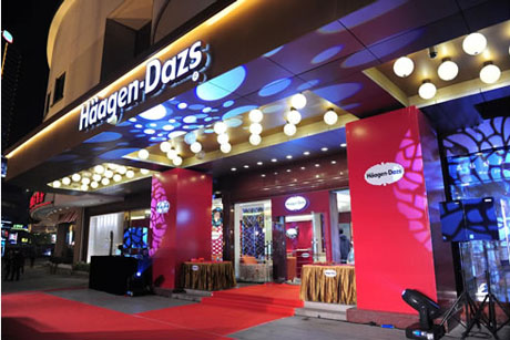 Haagen Dasz conquers the coffee market in China