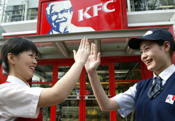 KFC Concept Store in partnership with Baidu